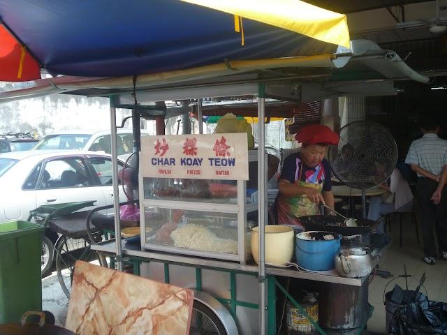 Char Koay Teow @ Kafe Heng Huat