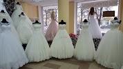Фотография: Bride Style, салон свадебной моды