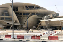 National Museum of Qatar, Doha, Qatar