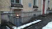 Автошкола № 3 ВОА, Московский проспект на фото Санкт-Петербурга