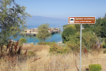 Bay of the Bones Museum, Ohrid, Republic of North Macedonia