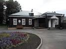 Мемориальный дом-музей Г.В. Плеханова, Интернациональная улица на фото Липецка