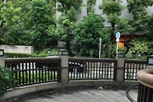 Nakanoshima Garden Bridge, Osaka, Japan