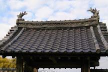 Daichoji Temple, Miyazu, Japan