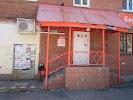 Бережная аптека, Интернациональная улица на фото Сарапула