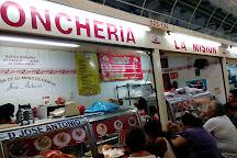 Bazar de Artesanías García Rejón, Merida, Mexico
