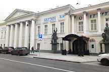 Zurab Tseretelli's Art Gallery, Moscow, Russia
