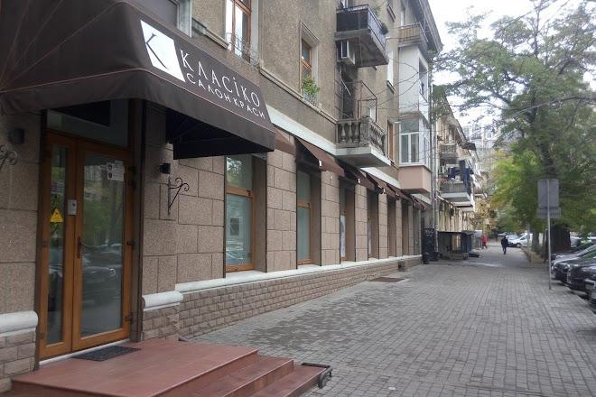 Beauty Salon Klassiko, Odessa, Ukraine