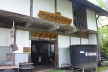 Togakushi Folk Museum Togakushi Ninja Museum, Nagano, Japan