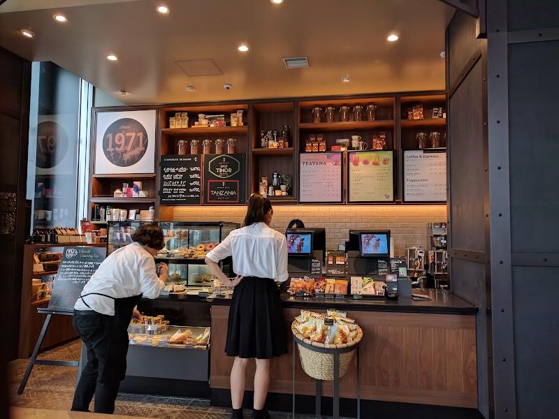 スターバックスコーヒー松山市駅前店