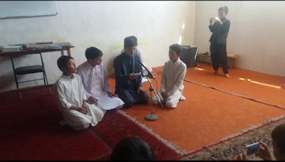 ayatullah bahrololum school