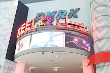 Reel Cinemas, Dubai, United Arab Emirates