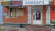 Пункт выдачи Hermes, улица Кирова на фото Волгограда