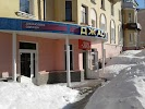Джаст на фото Новоуральска
