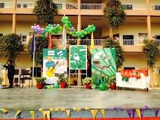 Hamza Army Public School and College rawalpindi