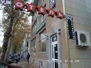 СУ-27, Ставропольская улица на фото Краснодара