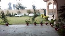 The university of Lahore – Sargodha Campus