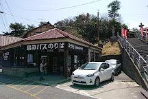 Unzen Onsen, Unzen, Japan