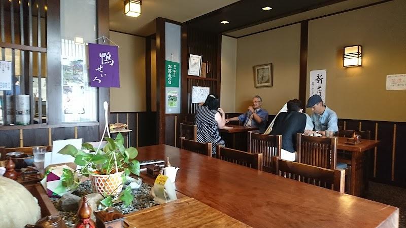 蕎勝人徳倉店