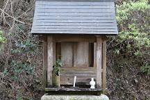 Gokoku Shrine, Chikuzen-machi, Japan