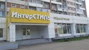 Интерстиль, улица Панфиловцев, дом 29 на фото Хабаровска