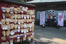 Oarai Isosaki Shrine, Oarai-machi, Japan