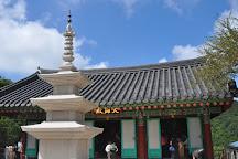 Gatbawi Rock, Gyeongsan, South Korea