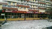 Красная Икра, Краснобогатырская улица, дом 95 на фото Москвы