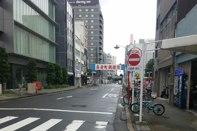 Nishiki 3-chome, Naka, Japan