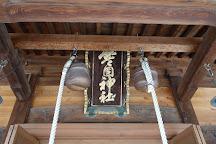 Kego Shrine, Fukuoka, Japan