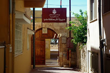 Madaba Archaeological Museum, Madaba, Jordan
