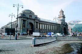Железнодорожная станция  Moskva Kievskaja