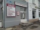 """Центр обслуговування клієнтів СК """"ПРОВІДНА"""" на фото Краматорска"""