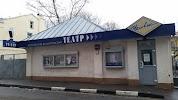 Театр Человек, Поварская улица, дом 30-36, строение 1 на фото Москвы