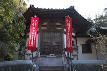 Gandenji Temple (Ganden Kannon), Zushi, Japan