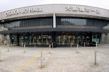Osakajo Hall, Osaka, Japan