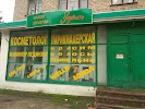 Салон красоты Эдем, улица Урукова на фото Чебоксар