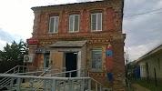 Почта России, Майская улица на фото Волгограда