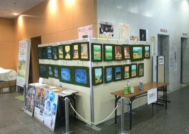 Naramachi Center