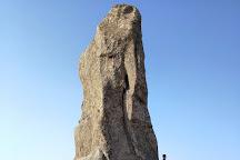 Megaliti dell'Argimusco, Montalbano Elicona, Italy