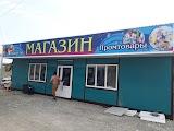 Морская Волна в Лермонтово
