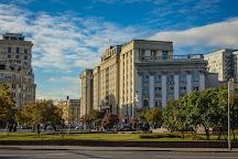 Komitet Po Kulture Gosudarstvennoy Dumy RF, Moscow, Russia
