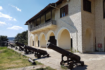 Byzantine Museum of Ioannina, Ioannina Region, Greece