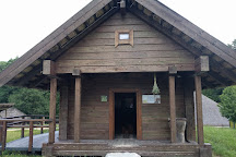 Museum of Ancient Beekeeping, Ignalina, Lithuania