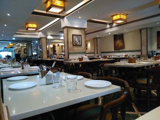 Radha Krishna Veg. Restaurant