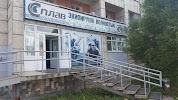 Сплав, Рабоче-Крестьянская улица на фото Перми