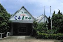 Naruto Galle No Mori Art Museum, Naruto, Japan