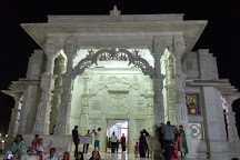 Birla Mandir Temple, Jaipur, India