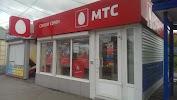 МТС, проспект Ленина на фото Магнитогорска