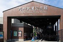 Kyushu Tetsudo Memorial Museum, Kitakyushu, Japan
